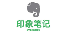 Evernote印象笔记